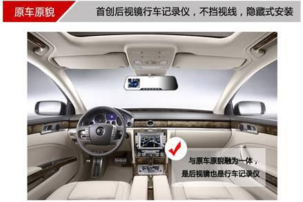 proimages/Driving_Recorder/142899.jpg