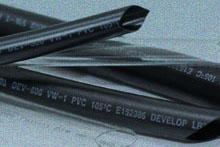 PVC UL套管