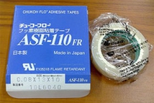 中兴化成ASF-110