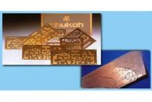 銅張積層板