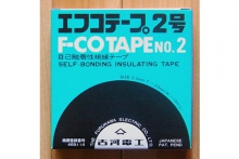 F-CO Tape No.2